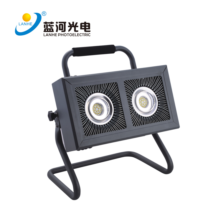LED rechargeable flood light 200W