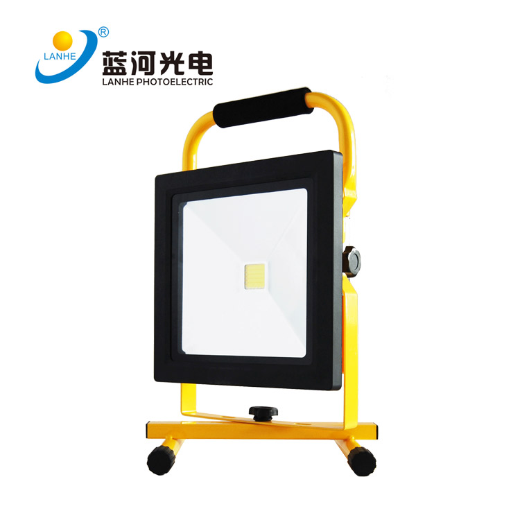 LED rechargeable flood light 50W