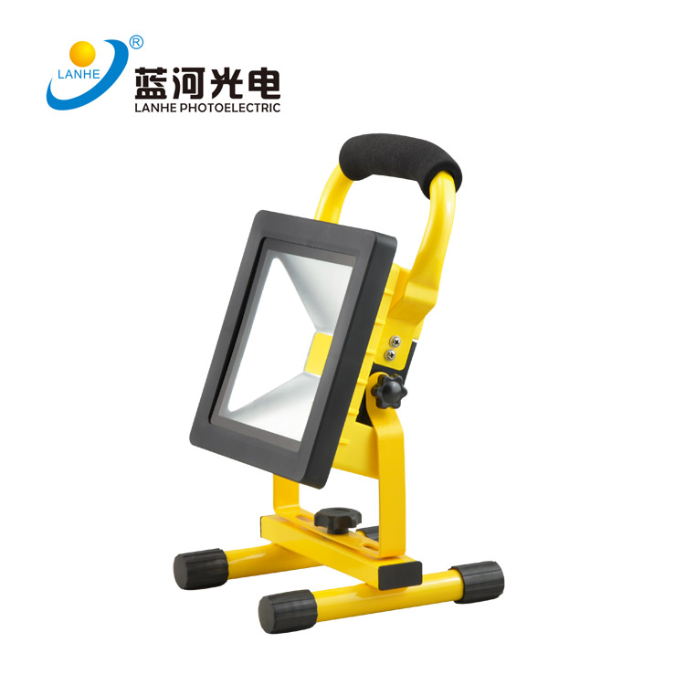 LED rechargeable flood light 20W