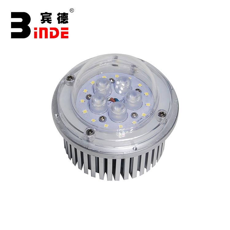 LED Module 20W 图