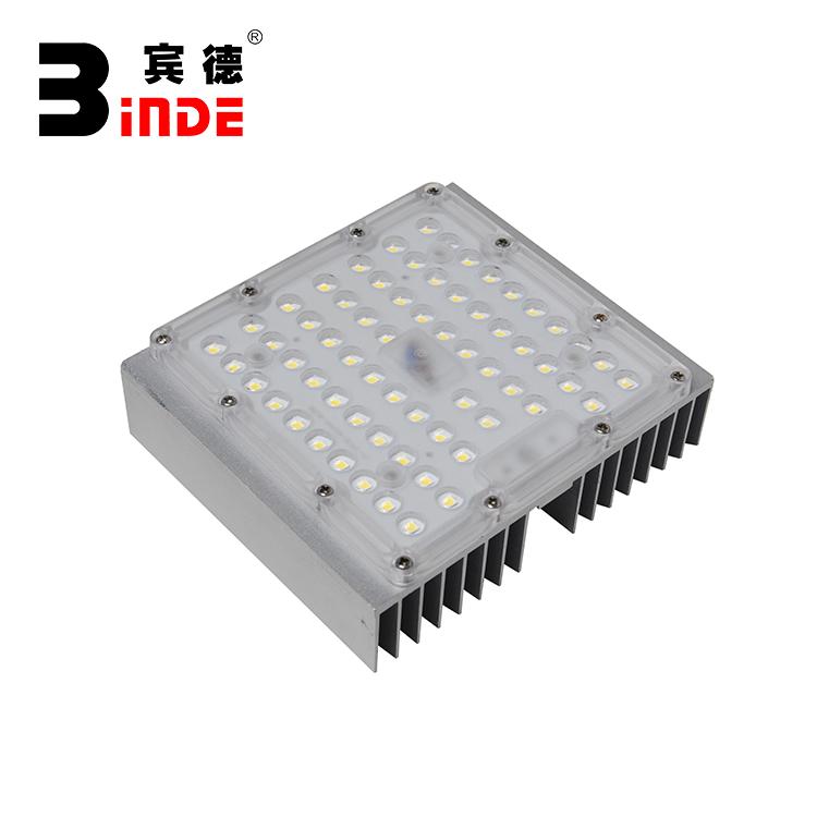 LED Module 64W 图